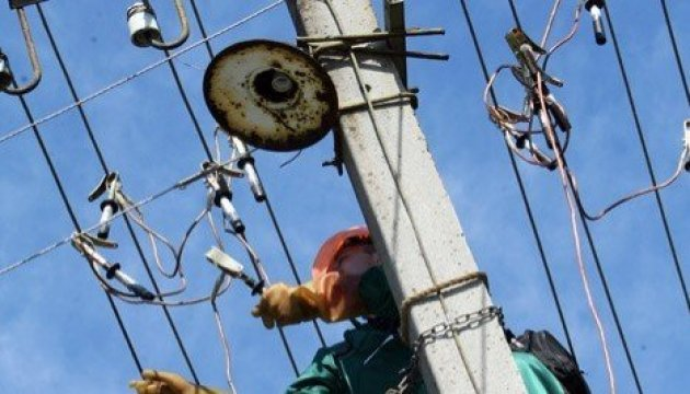 Bad weather leaves 162 populated areas in Ukraine without electricity