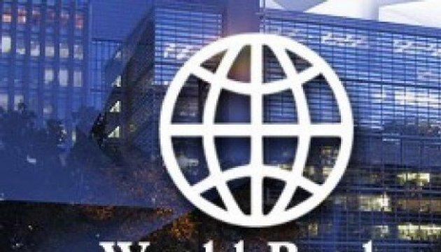 Місія Світового банку оцінить легкість ведення бізнесу в Україні