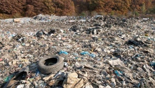 В Україні з'явиться інтерактивна карта звалищ