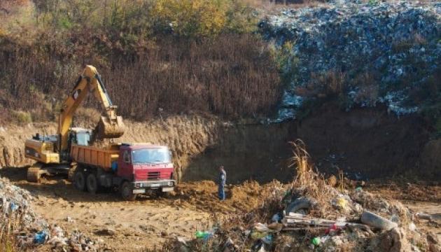 На Закарпатті чиновників оштрафували за несанкціоновані сміттєзвалища