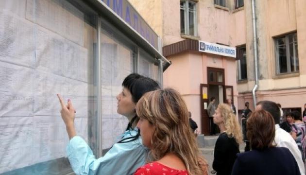Вступна кампанія: вже понад 39 тисяч абітурієнтів зареєстрували електронні кабінети