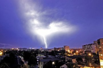 State Emergency Service warns Ukrainians of thunderstorms, heavy rain, hail and squalls