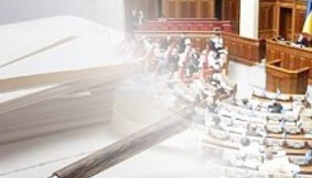 El presidente presenta ante la Verjovna Rada un proyecto de ley sobre la terminación del Tratado de Amistad con Rusia