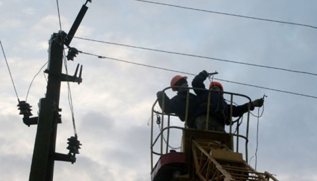 Bad weather leaves over 50 towns and villages in Ukraine without electricity