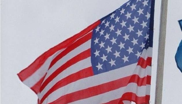 США ввели санкции против руководства группировки
