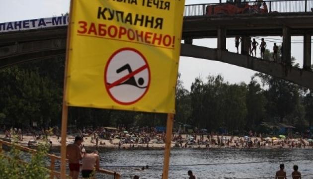 В Україні з початку року потонули майже 500 людей