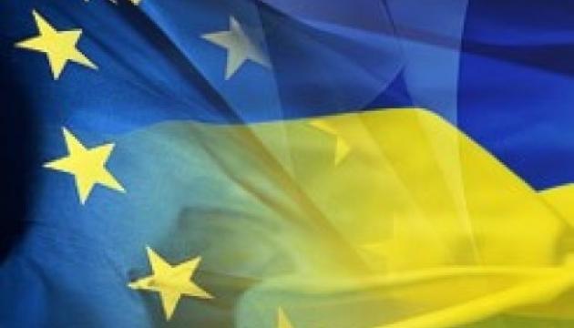 Volumen de comercio de productos agrarios y alimenticios entre Ucrania y la UE se incrementó en un 31%