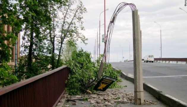 Almost 100 towns and villages in Ukraine left without electricity due to thunderstorm