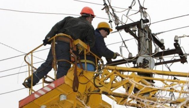 Ukraine's Emergency Service: 43 towns and villages left without electricity due to bad weather