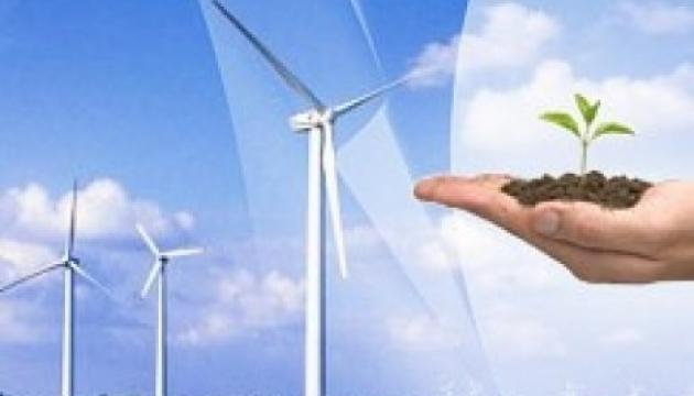 Erneuerbare Energie in Ukraine: Norwegen will Millionen investieren