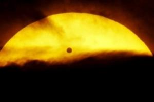 Ізраїльський місячний зонд зняв схід Сонця над Землею