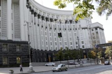 Gabinet Ministrów utworzył Narodowy Fundusz Inwestycyjny