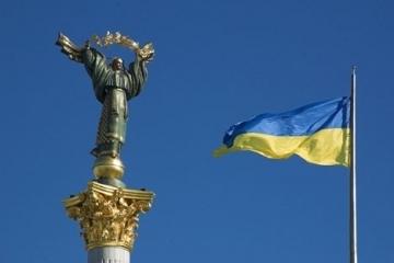 Unabhängigkeitstag in der Ukraine: Online-Feier mit der ganzen Welt