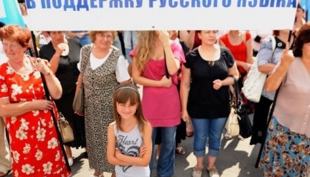 Russian becomes regional language in three more regions in Ukraine