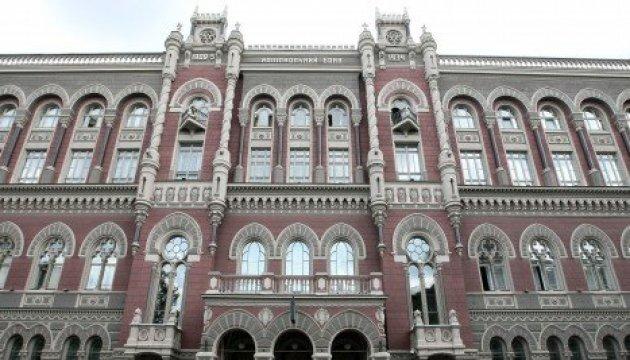 NBU: Ukraine hat Auslandsschulden um $ 5,2 Mrd. reduziert