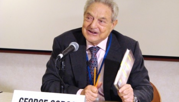 Угорського дипломата запитають про дії проти Сороса