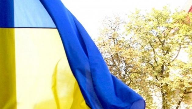 Авдіївка приєдналася до «Великої української ходи»