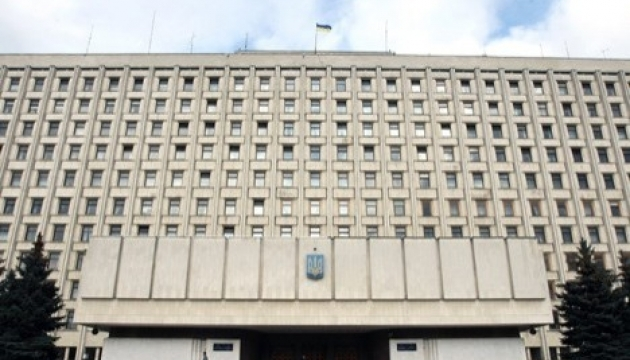 CEC of Ukraine terminates Protocol on Cooperation with CEC of Russia