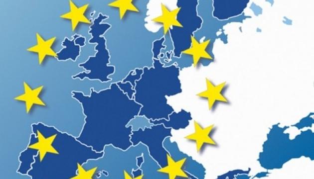 Основной причиной роста популизма в ЕС является опасение перед глобализацией