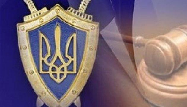 Київському копу оголосили підозру за незаконний обшук білоруського бізнесмена