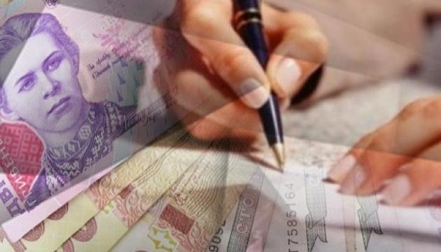 Уряд розподілив кошти Держфонду регіонального розвитку між 116 проєктами