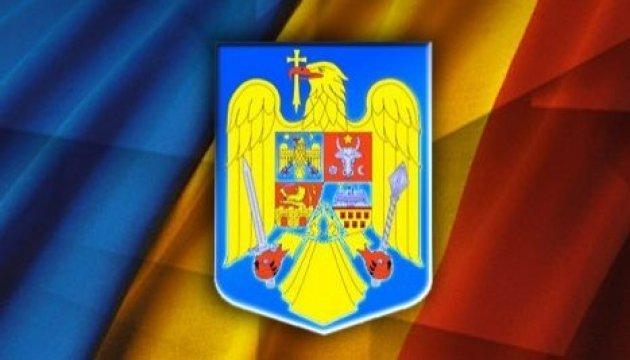 Außenministerium Rumäniens verurteilt Versuch von russischen Geheimdienste, rumänische Schulen in der Ukraine in Brand zu setzen