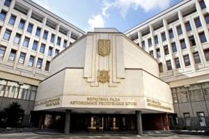 Окупація Криму: в Україні повідомили про підозру вже 87 ексдепутатам-зрадникам