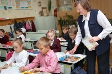 International Teachers Summit on preschool education kicks off in Zaporizhzhia