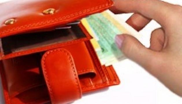 На Закарпатті бюджетникам почали виплачувати заборговану заробітну плату