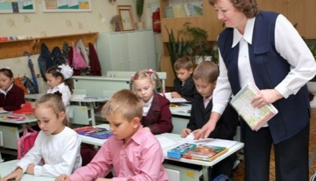 International Teachers Summit on preschool education kicks off in Zaporizhzhia