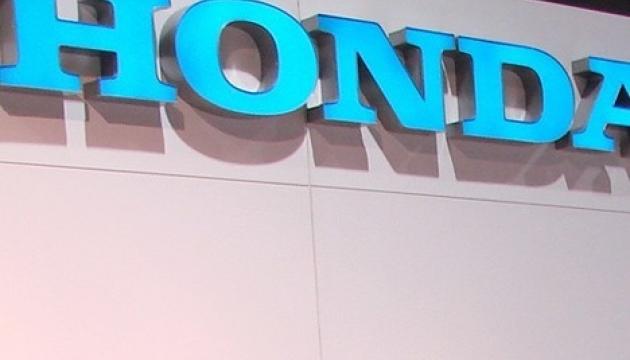 Honda seeks to increase its presence in Ukraine