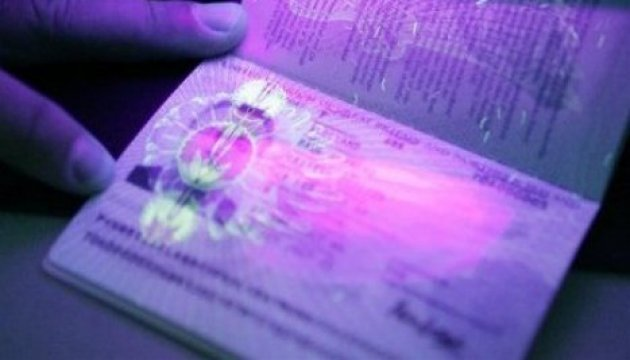 State Migration Service: about 22,000 biometric passports issued to Ukrainians daily