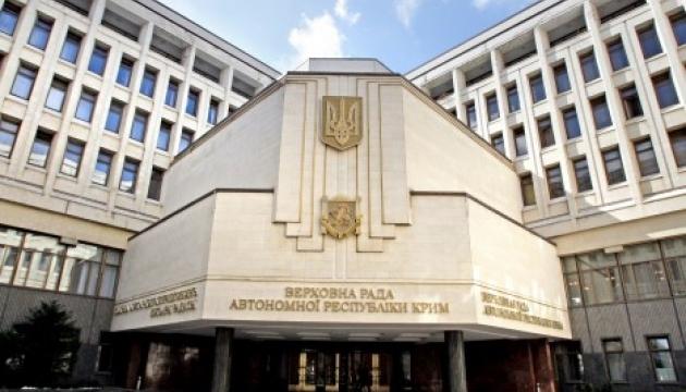 Оккупация Крыма: в Украине сообщили о подозрении уже 87 бывшим депутатам-изменникам