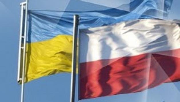 Morawiecki nie les critiques ukrainiennes contre la loi mémorielle polonaise