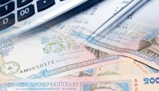 State budget fulfilled with surplus of UAH 1.4 bln in January-October 2017