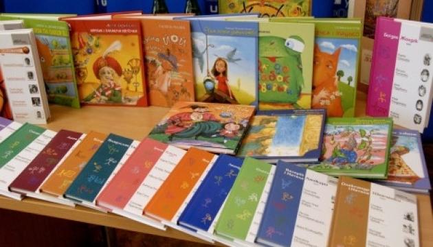 Єдиний україномовний ліцей у Румунії поповниться книгами з України