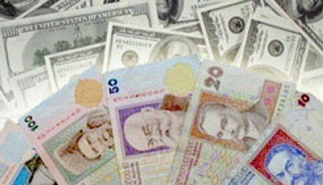 UAH-Wechselkurs um 6 Kopeken gefallen