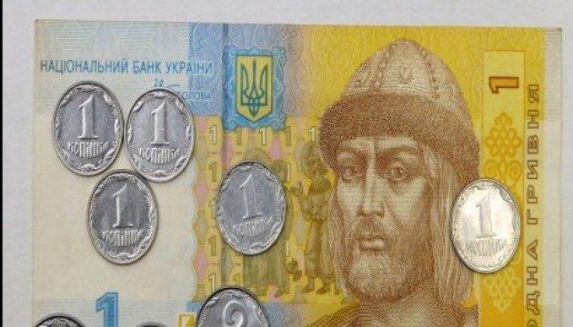 Nationalbank will Kleingeld abschaffen