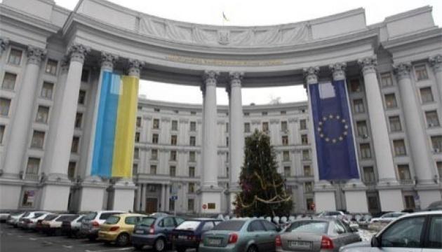 MAE de l'Ukraine : La Russie aggrave la situation dans le Donbass à cause de l'augmentation de la pression sur la Syrie