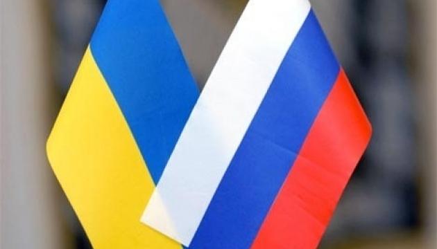 La Russie expulse 13 diplomates ukrainiens