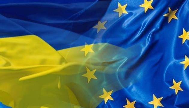 На Софійській площі розпочалося святкування Дня Європи