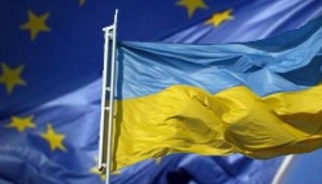 Кількість українських шукачів притулку в ЄС цьогоріч зменшилася