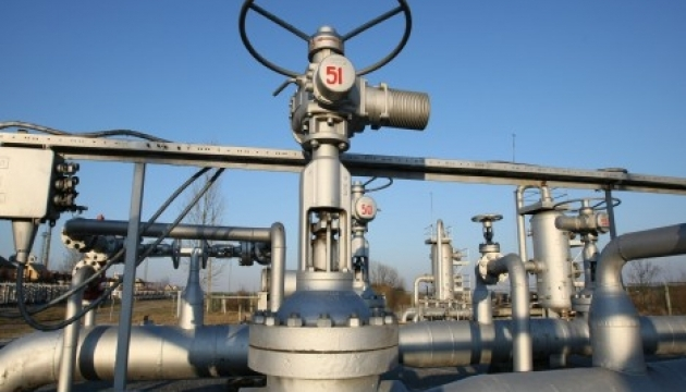 Ukrgasvydobuvannya increases gas production by 8.9% in H1 2018