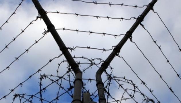 Бунт у британській в'язниці: захоплені два крила будівлі