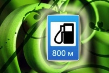 Energy Ministry: Creating transparent biofuels market to increase budget revenues