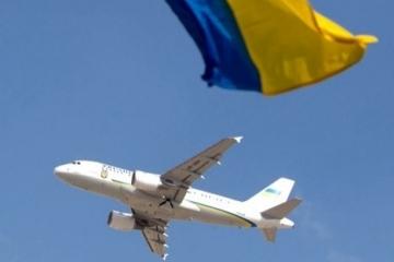 Im Flughafen Kyjiw 16 Flüge, in Boryspil 33 heute geplant