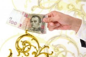 Narodowy Bank Ukrainy wzmocnił oficjalny kurs hrywny do 27,84