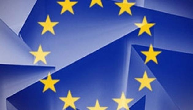 Eurostat: Más de 24.000 ucranianos adquirieron la ciudadanía en la UE en 2016