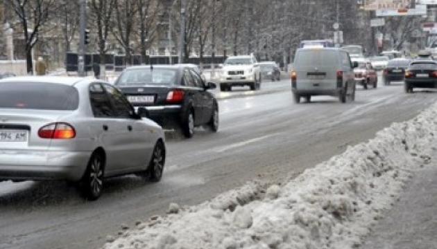 Суботу синоптики обіцяють без опадів, на дорогах - ожеледиця