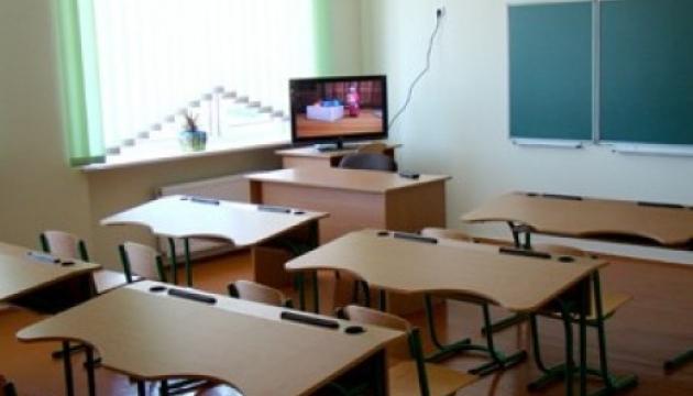 В Мариуполе преподаватели, которые подготовили победителей олимпиад, будут получать ежемесячно 500 грн надбавк